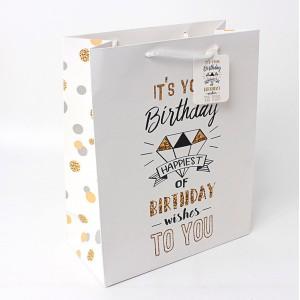 Подарочный пакет Halluci «Birthday» M