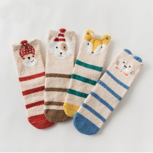 Носки мягкие «Зверята» полосатые