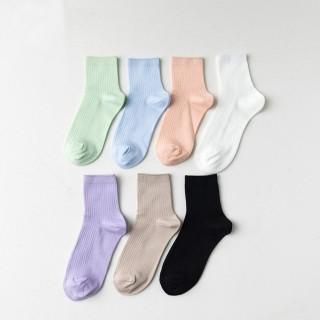 Набор носков «Однотонные», 7 пар
