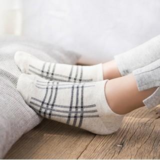 Набор носков «Ретро», 4 пары