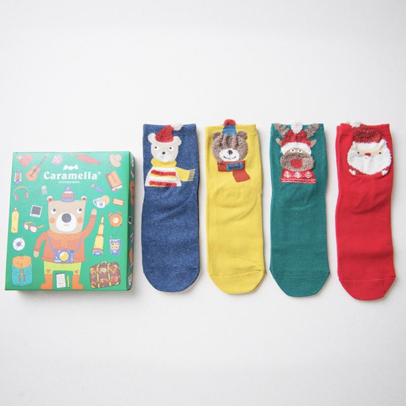 Набор носков новогодний «Мишка путешественник», 4 пары