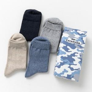 Набор мужских носков «Камуфляж» голубой, 4 пары