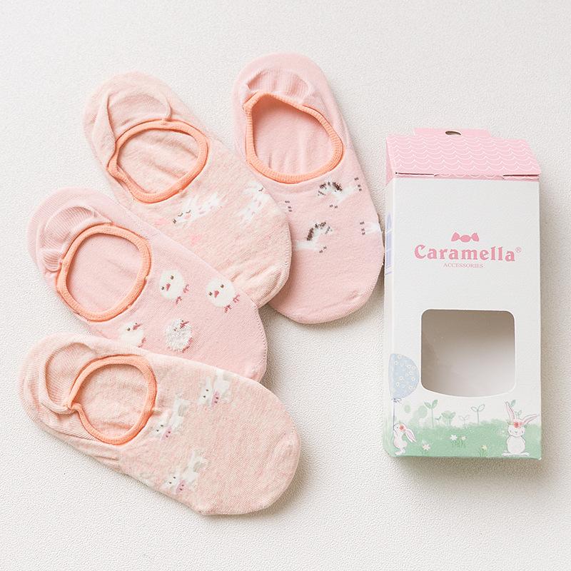 Набор носков «Животные-2» розовый, 4 пары