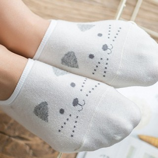 Набор носков «Животные» белый, 4 пары