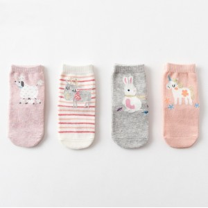 Носки детские «Сказка единорогов»