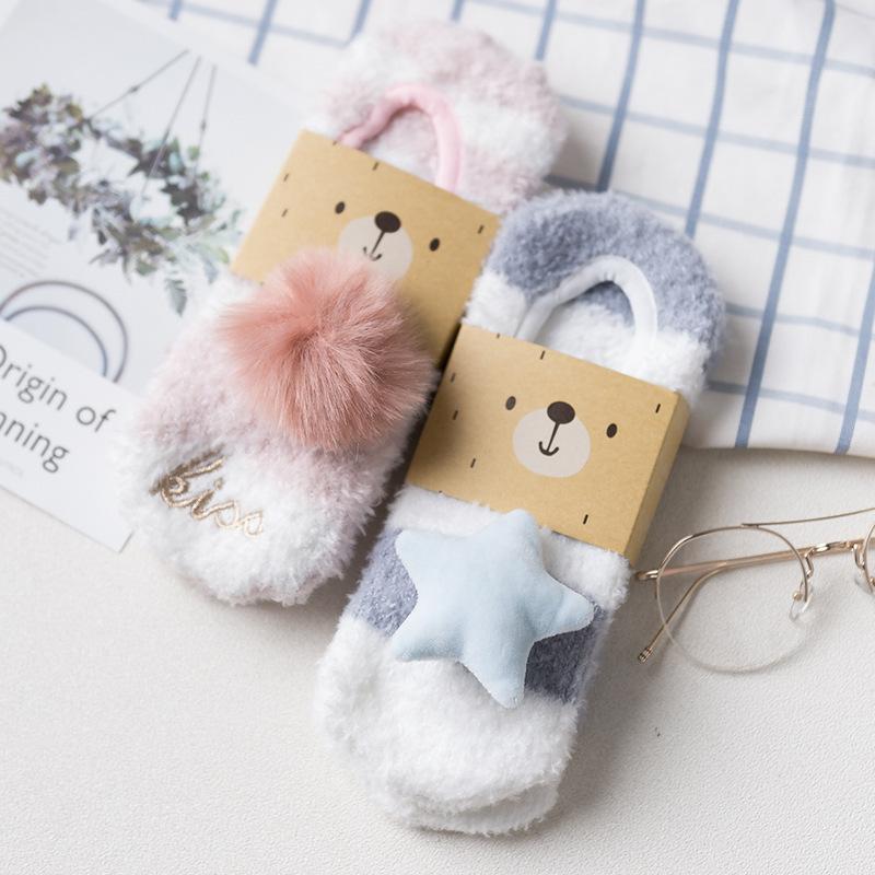 Носки мягкие «Звёздочка и помпончик»