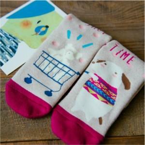 Носки теплые «Щенок»