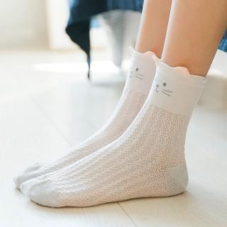 Набор носков «Нежность» розовые в мягкой упаковке, 3 пары
