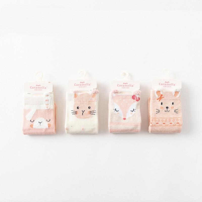 Носки «Милые животные» персиковые