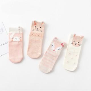 Набор носков «Котенок», 4 пары