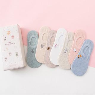 Набор носков «В мире животных», 7 пар