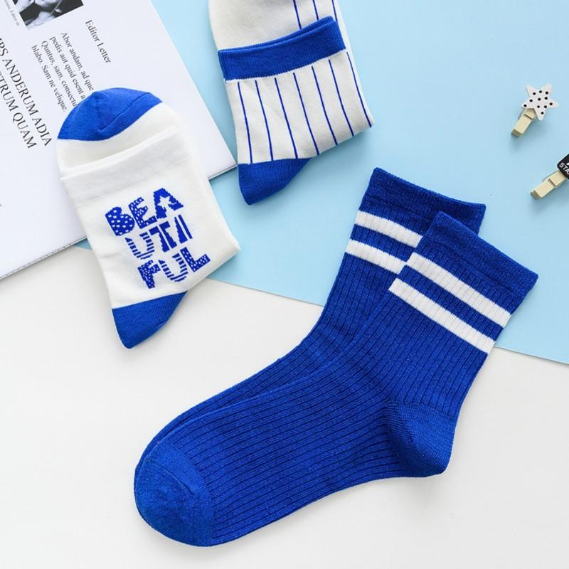 Набор носков «Beautiful» в мягкой упаковке, 3 пары