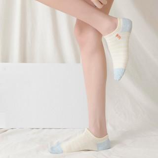 Набор носков «Африка», 4 пары