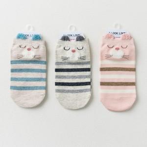 Носки «Котики»
