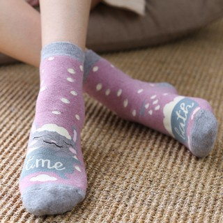 Набор теплых носков «Друзья-1», 3 пары