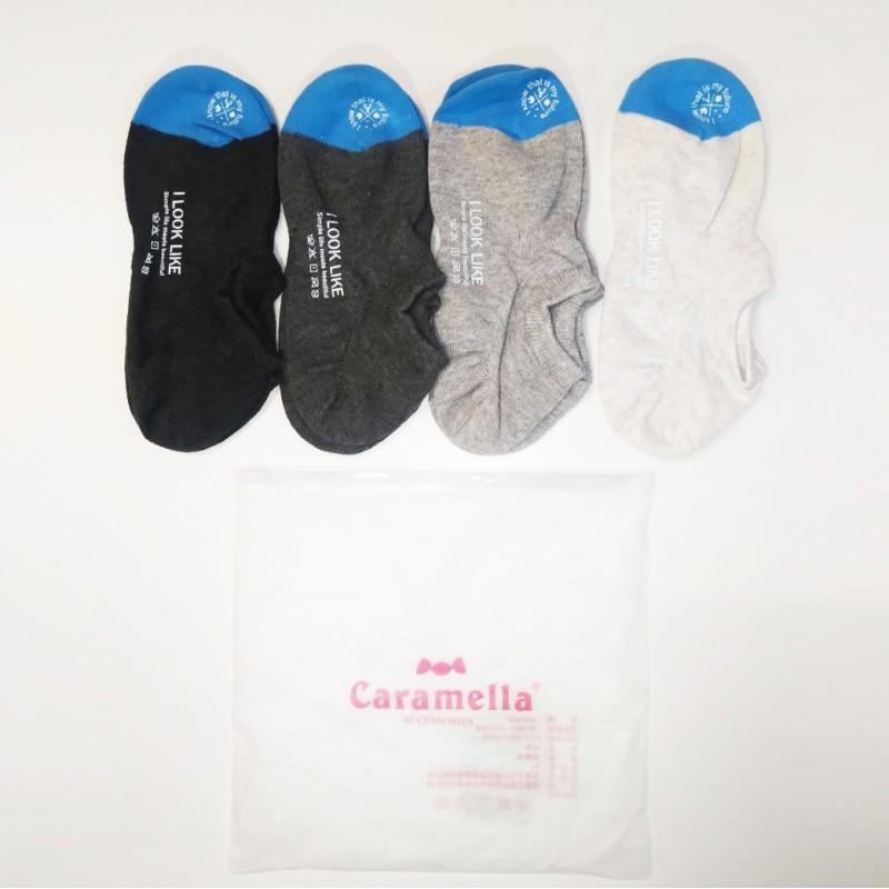 Набор мужских носков «Синий мыс» в мягкой упаковке, 4 пары