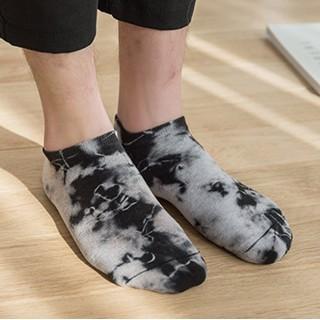 Набор мужских носков «Черно-белые-2», 4 пары