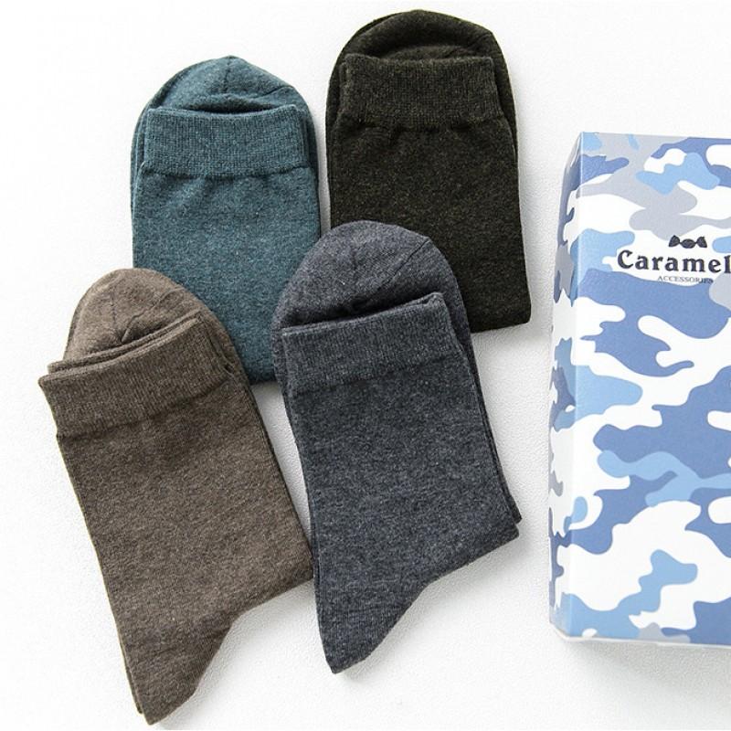 Набор мужских носков «Камуфляж-3» голубой, 4 пары