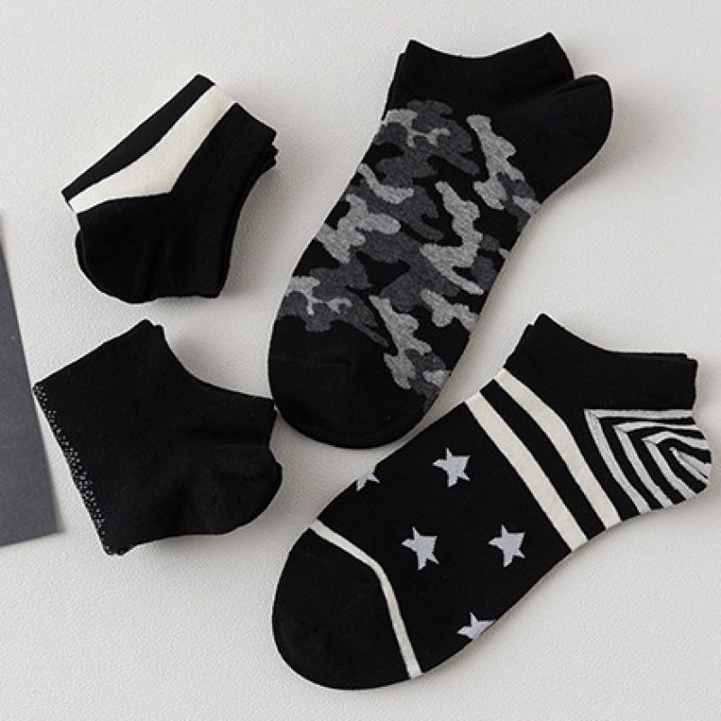 Набор мужских носков «Черно-белые», 4 пары