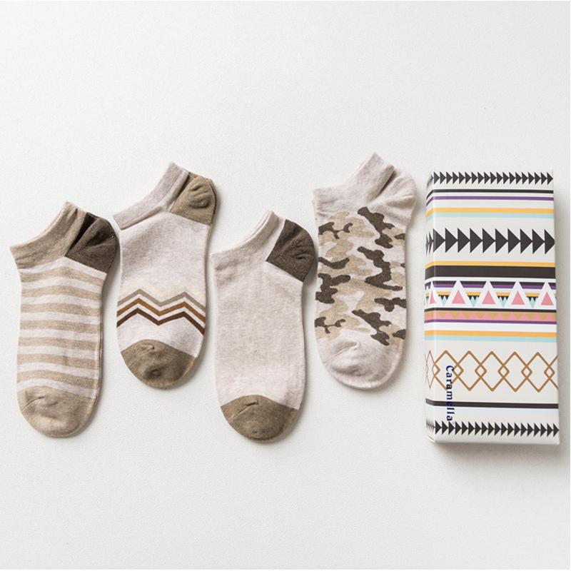 Набор мужских носков «Этника-4», 4 пары