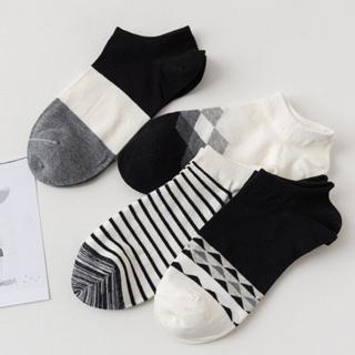 Набор мужских носков «Бело-черные-2», 4 пары