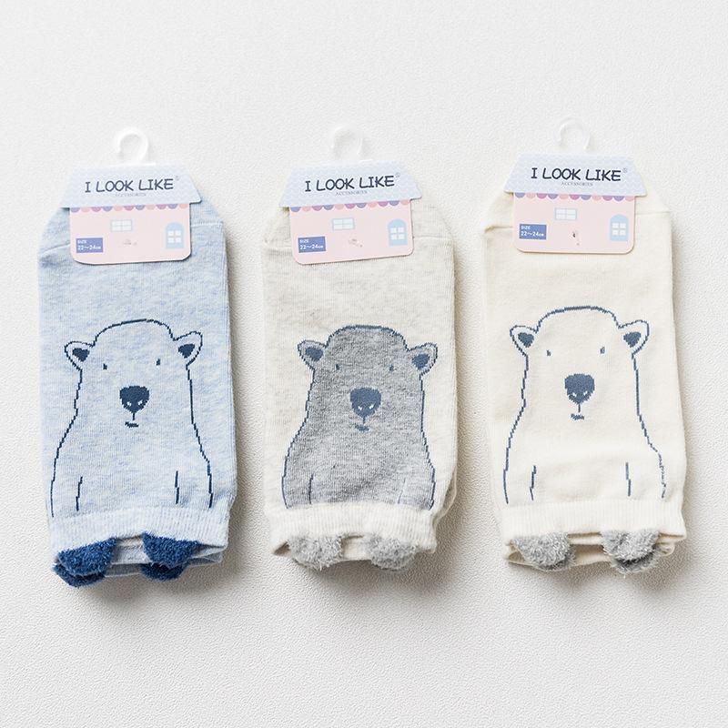 Носки «Полярные мишки»