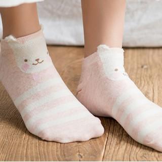 Носки «Кролики»
