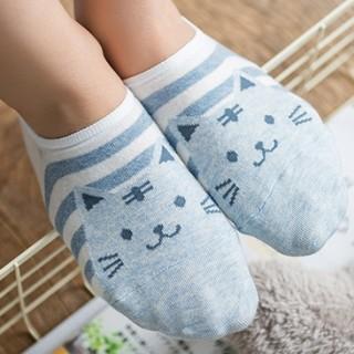 Набор носков «Животные» голубой, 4 пары