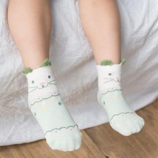 Набор детских носков «Мишка» цветные, 4 пары