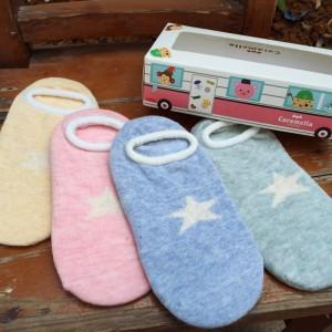 Набор детских носков «Звездочки», 4 пары