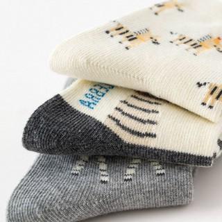 Набор детских носков «Зебры» в мягкой упаковке, 3 пары
