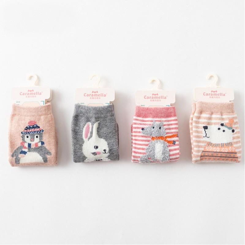 Носки детские «Милые животные-2»