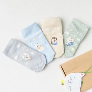 Набор детских носков «Зоопарк» голубой, 4 пары