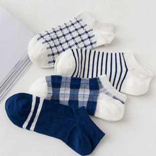 Набор мужских носков «Геометрия», 4 пары