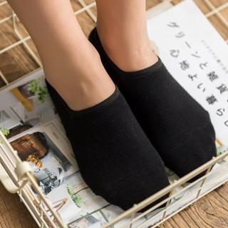 Набор носков «Однотонные», 4 пары