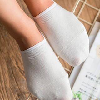 Набор носков «Однотонные» белые, 4 пары